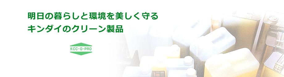 【激安大特価!】  [送料無料] 振袖 礼装帯 振袖帯 袋帯「白色 梅」振袖に お仕立て上がり-和装・和服